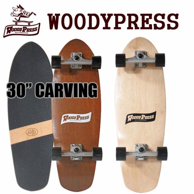 サーフスケート WOODY PRESS 30インチ カービング...