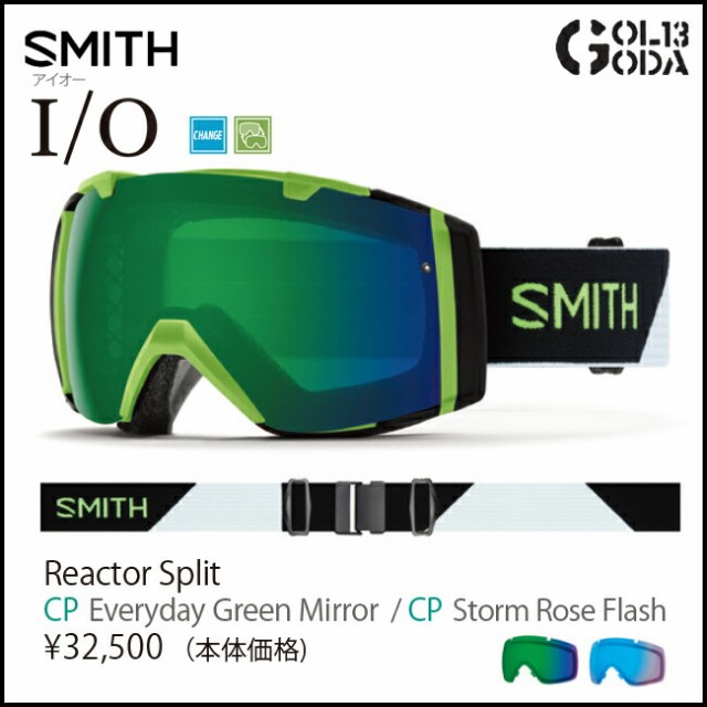 予約 17-18 モデル ゴーグル SMITH  スミス I/O ...