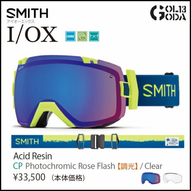 予約 17-18 モデル ゴーグル SMITH  スミス I/OX ...