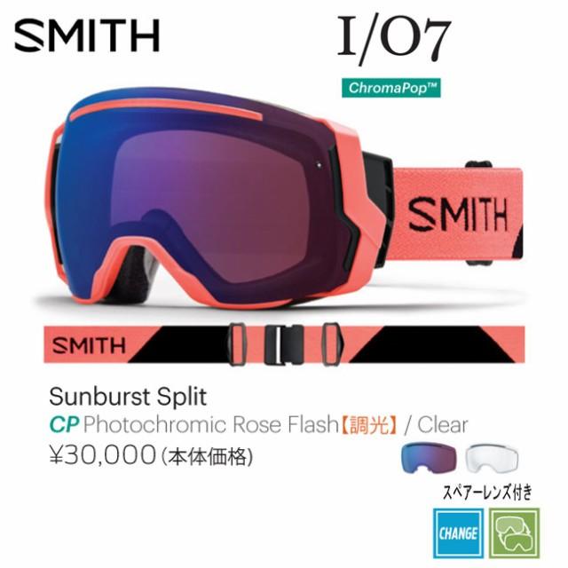 予約 18-19モデル ゴーグル SMITH スミス I/O7 ア...
