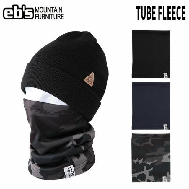 ネックウォーマー eb's TUBE FLEECE チューブ・フ...