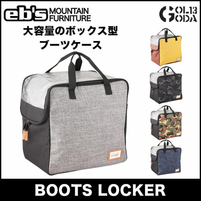 17-18モデル eb's エビス  BOOTS LOCKER 44L BAG ...