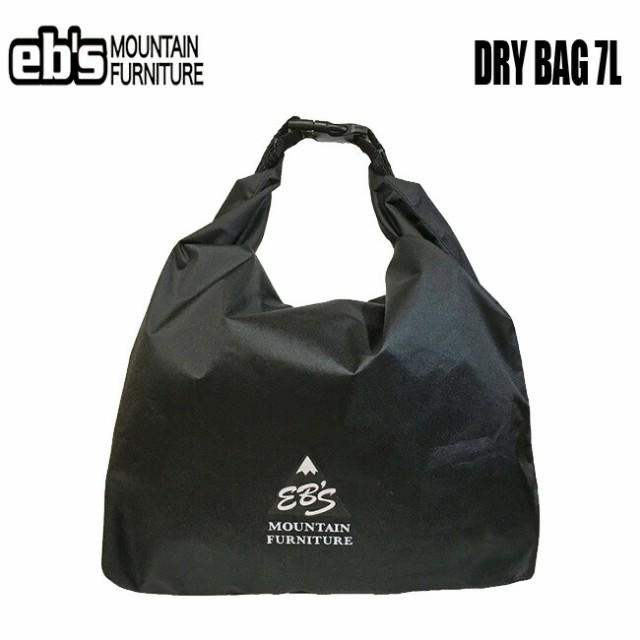 エビス eb's ドライ・バッグ DRY BAG 7L スノボ  ...