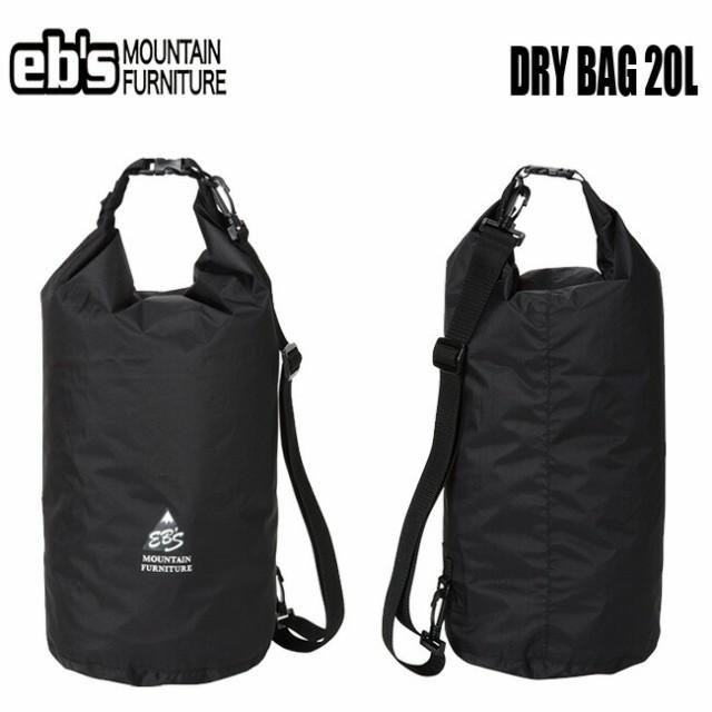 エビス eb's ドライ・バッグ DRY BAG 20L スノボ ...