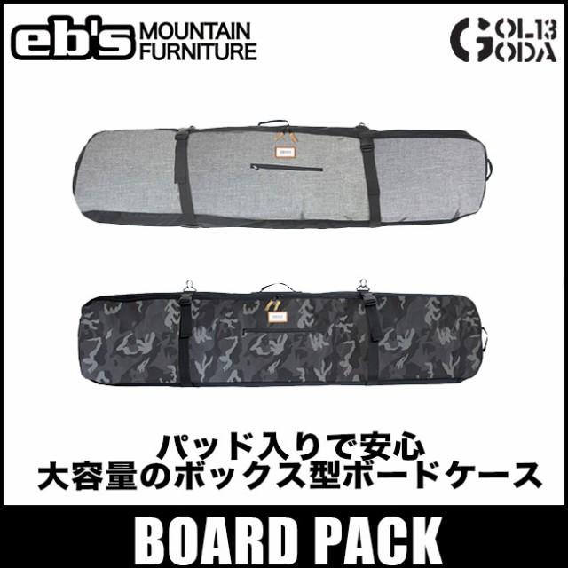 17-18モデル eb's BOARD PACK ボードパック スノ...