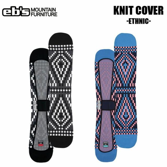 ボードケース eb's エビス KNIT COVER ETHNIC 18-...