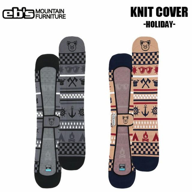 ボードケース 18-19 eb's エビス KNIT COVER HOLI...
