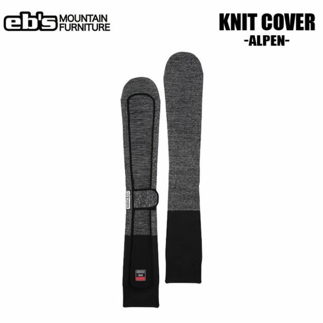 ボードケース 18-19 eb's エビス KNIT COVER ALPE...