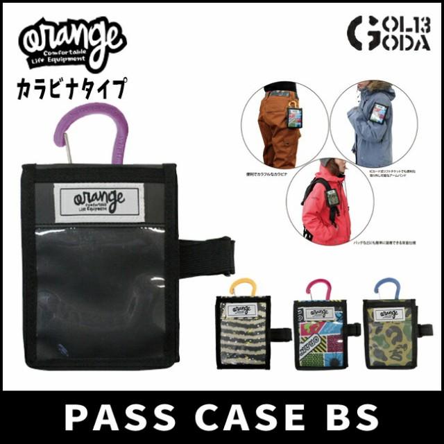 パスケース ORAN'GE オレンジ Pass Case BS カラ...