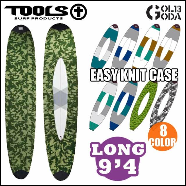 ロングボード用 ニットケース TOOLS TLS KNIT CAS...