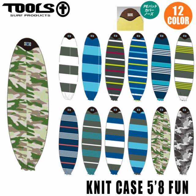 ニットケース TOOLS TLS KNIT CASE Fun 5'8 ミニ...