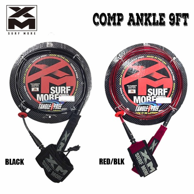 リーシュコード XM Tangle Free N2 9' COMP ANKLE...