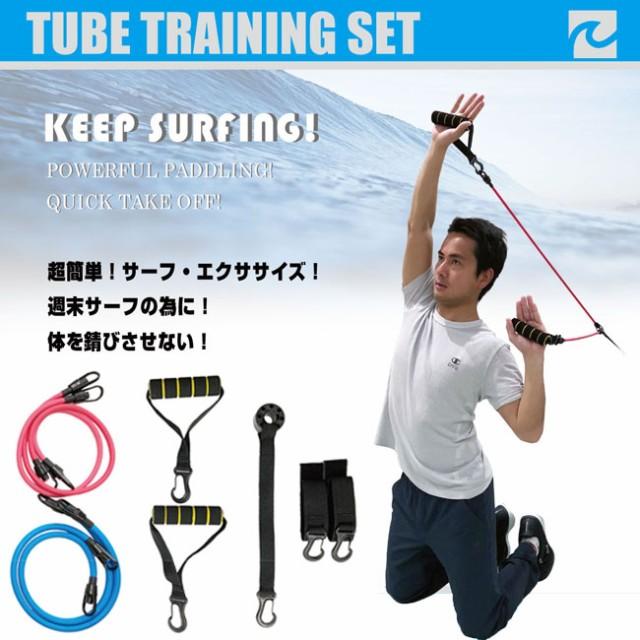 サーフィン トレーニング EXTRA TUBE TRAINING SE...