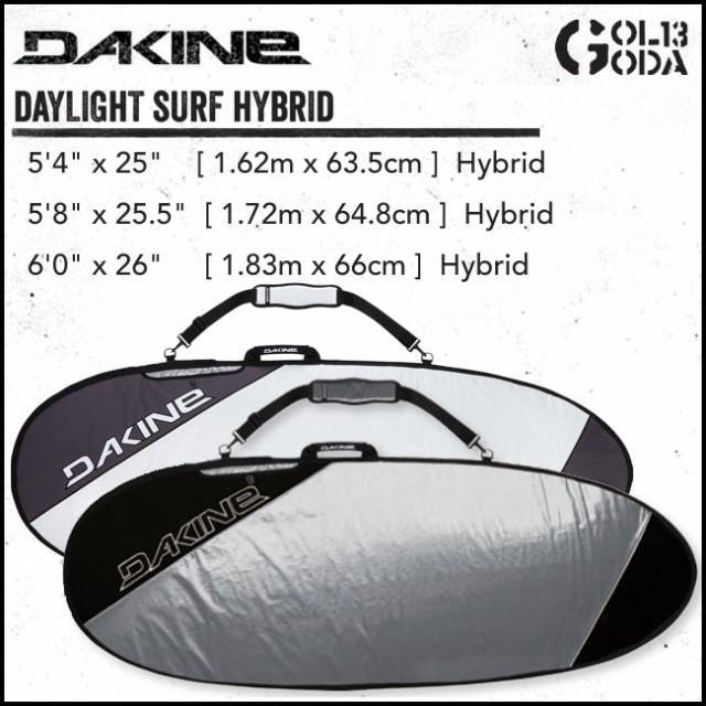 ハードケース DAKINE DAYLIGHT SURF HYBRID (5'4,...