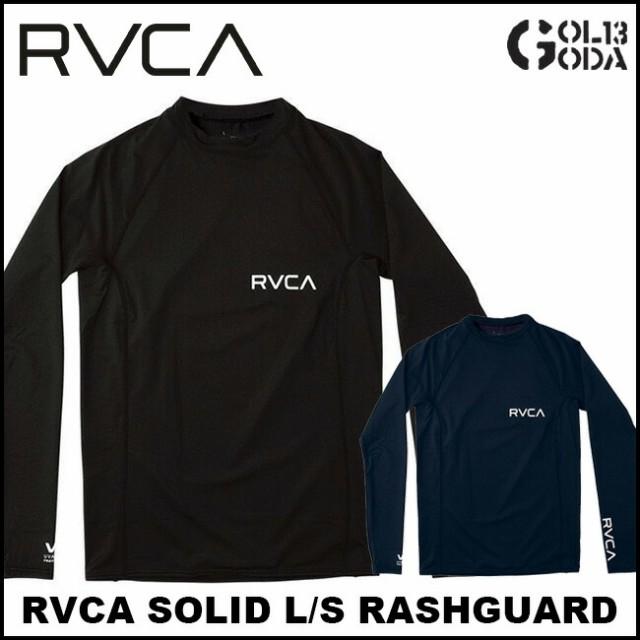 ラッシュガード RVCA SOLID L/S RASHGUARD ルカ ...