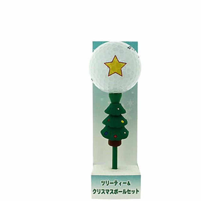 クリスマスツリー1本 スターボール1球セット TB1...