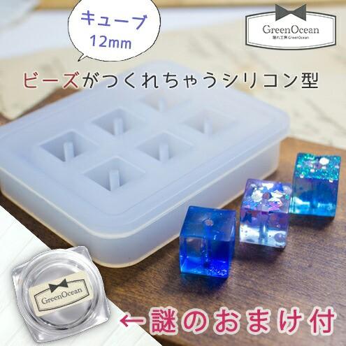 【シリコン型】12mm ビーズが作れるモールド キ...
