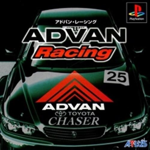 【中古】 PS ADVAN Racing (アドバン・レーシング...
