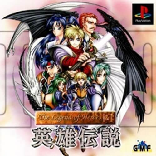【中古】 PS The Legend of Heroes 1&2 英雄伝説...