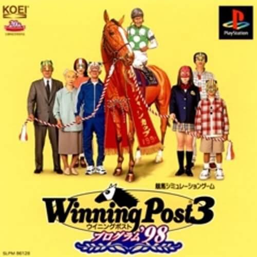 【中古】 PS ウイニングポスト3 プログラム98