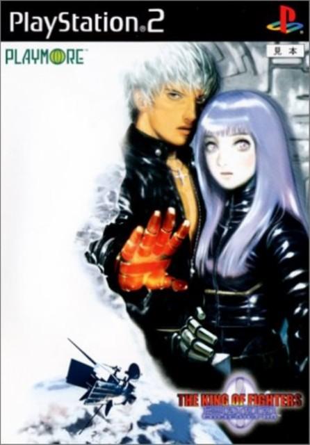 【中古】 PS2 ザ キング オブ ファイターズ 2000