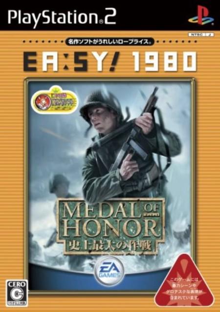 【中古】 PS2 EA:SY! 1980 メダルオブオナー 史上...