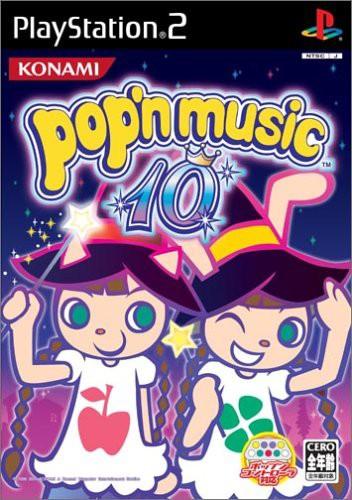 【中古】 PS2 ポップンミュージック10
