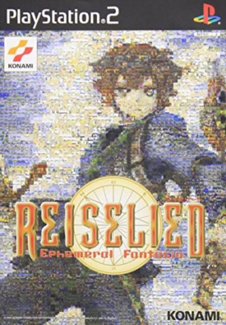 【中古】 PS2 ライゼリート 〜エフェメラルファン...