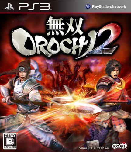 【中古】 PS3 無双OROCHI 2
