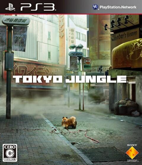 【中古】 PS3 TOKYO JUNGLE (トーキョージャング...