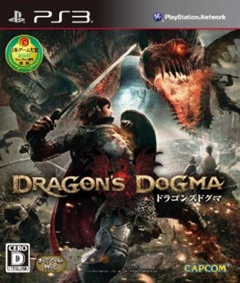 【中古】 PS3 ドラゴンズドグマ