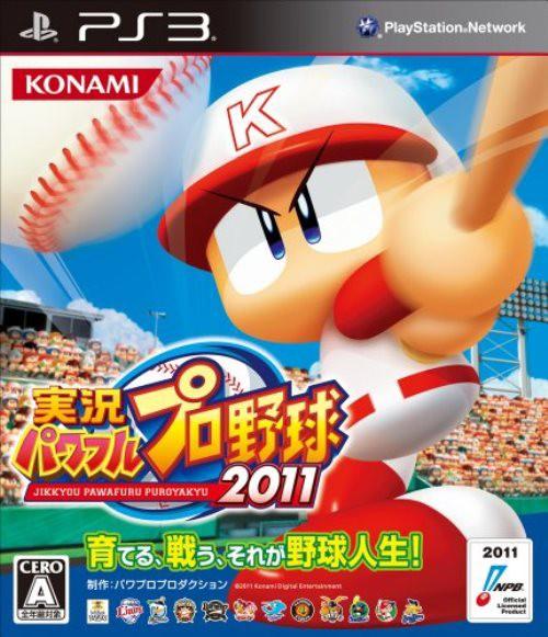 【中古】 PS3 実況パワフルプロ野球2011