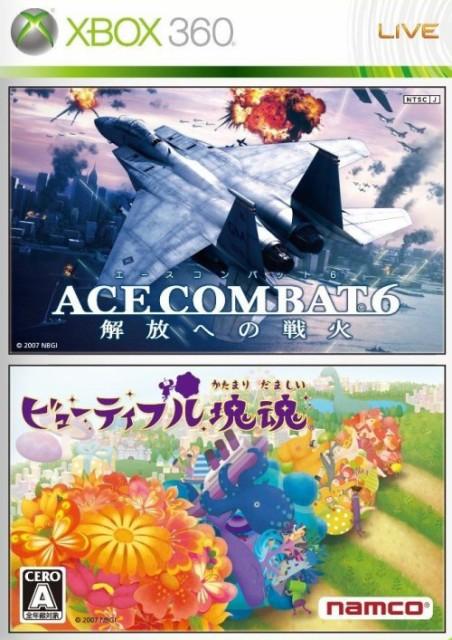 【中古】 Xbox360 ACE COMBAT 6 解放への戦火 & ...
