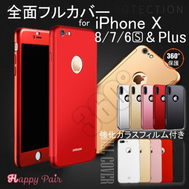 iphone x ケース iPhone8ケース iPhone7 ケース ...
