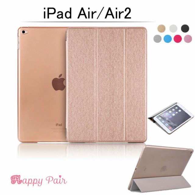 iPad Air2 ケース iPadAir アイパッドエアー 軽量...