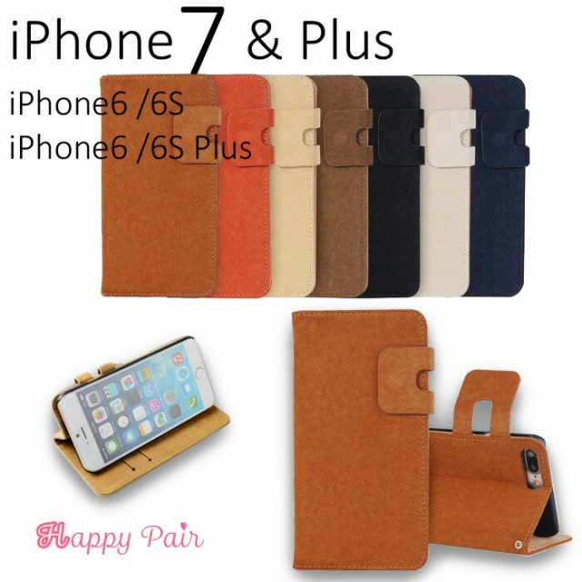 iphone8 ケース  iPhone8 Plus iPhone7ケース iPh...