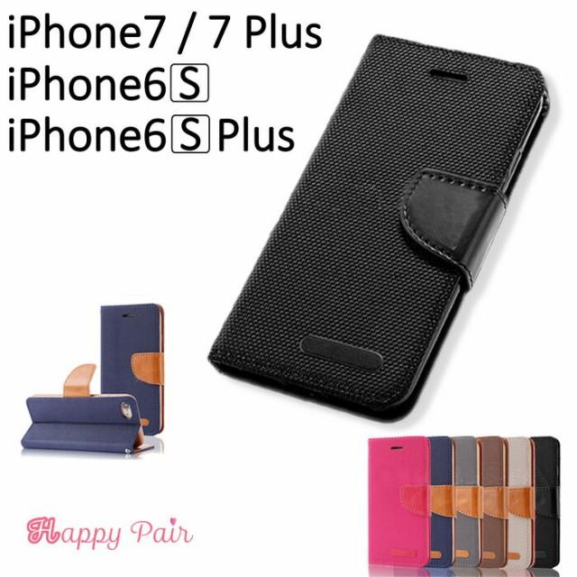 iphone8 ケース iPhone7 ケース iPhone7 Plus ケ...
