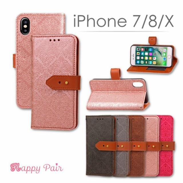 iphone x ケース iPhoneX iPhone7 iPhone8 アイフ...