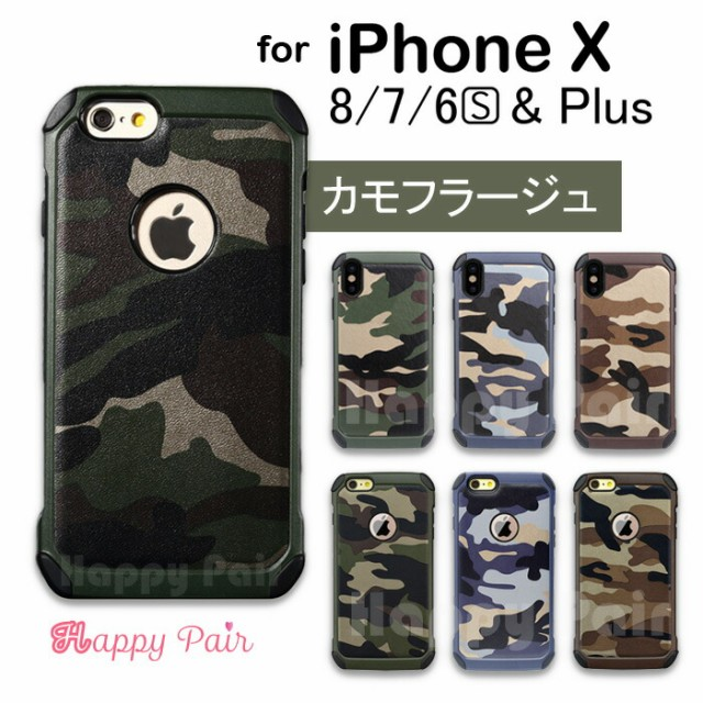 iPhone X ケース iPhoneX iPhone8 ケース アイフ...