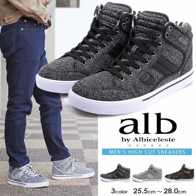 【送料無料】【alb by albiceleste/アルビセレス...