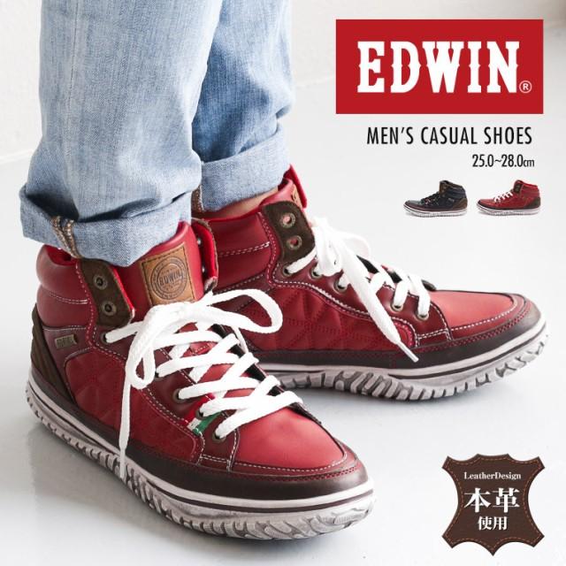 【送料無料】【EDWIN/エドウィン】 本革 ハイカッ...