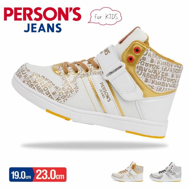 【送料無料】PERSON'S JEANS 子供靴 軽量 ハイカ...