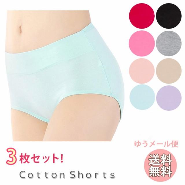 【同色3枚セット】綿100% ショーツ すっぽり パ...