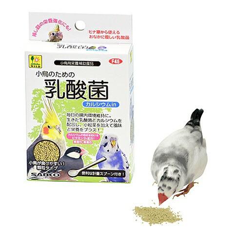 小鳥のための乳酸菌 カルシウムin/サプリメント ...