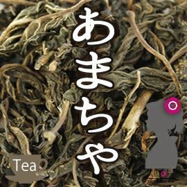 【送料無料】卸値価格!甘茶(あま茶)15g 言い...