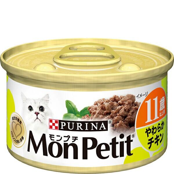 モンプチ 缶 11歳以上用 やわらかチキン 85g×24...