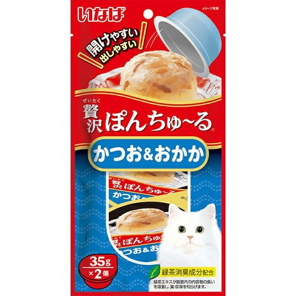 贅沢ぽんちゅ〜る かつお&おかか 35g×2個[ちゅ...
