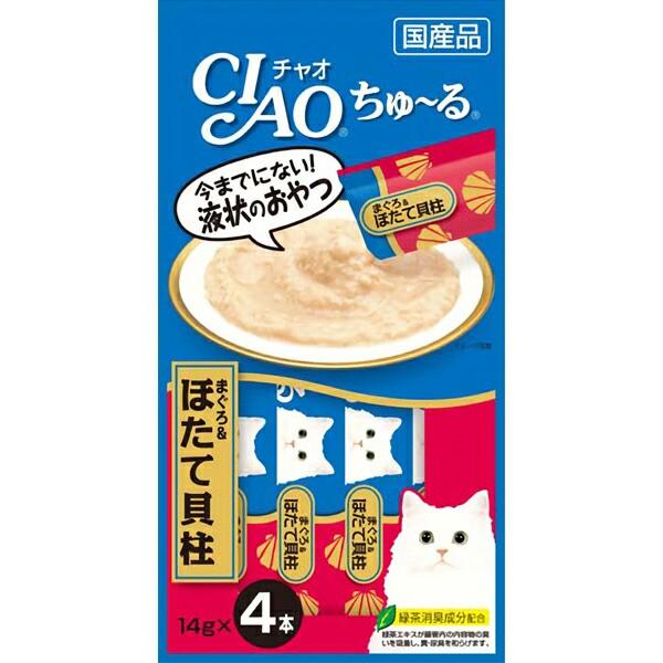 チャオ ちゅ〜る まぐろ&ほたて貝柱 4本入り(14...