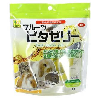 【通販限定】フルーツ ビタゼリー パイナップル味...