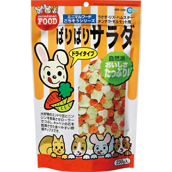 【通販限定】ミニマルフード ごちそうシリーズ ぱ...
